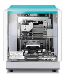Roland METAZA-MPX-95-printer