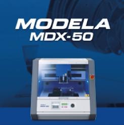 MDX50_sm